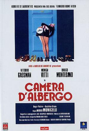 Camera d'albergo (1981).