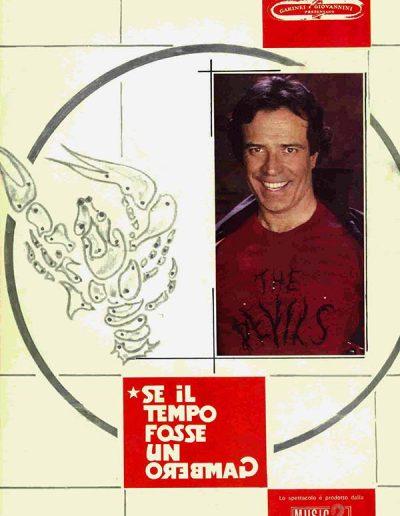 Se il Tempo fosse un gambero (1986). Foto Promozionale.
