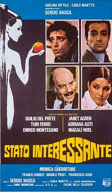 Stato interessante (1977)